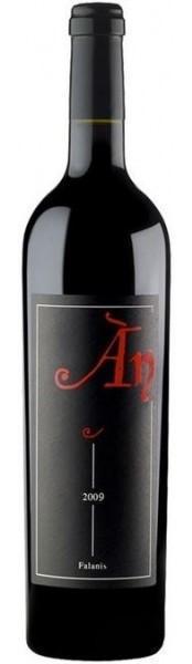 Alzina Living wines | Ànima Negra